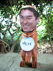 guy_statue.JPG