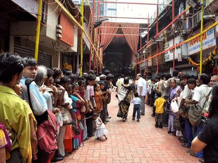 Mumbai200812.jpg