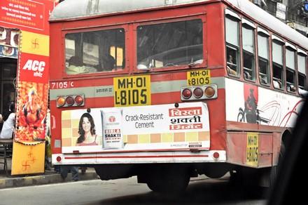 Mumbai200823.jpg