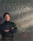 Database 101 - Book Cover